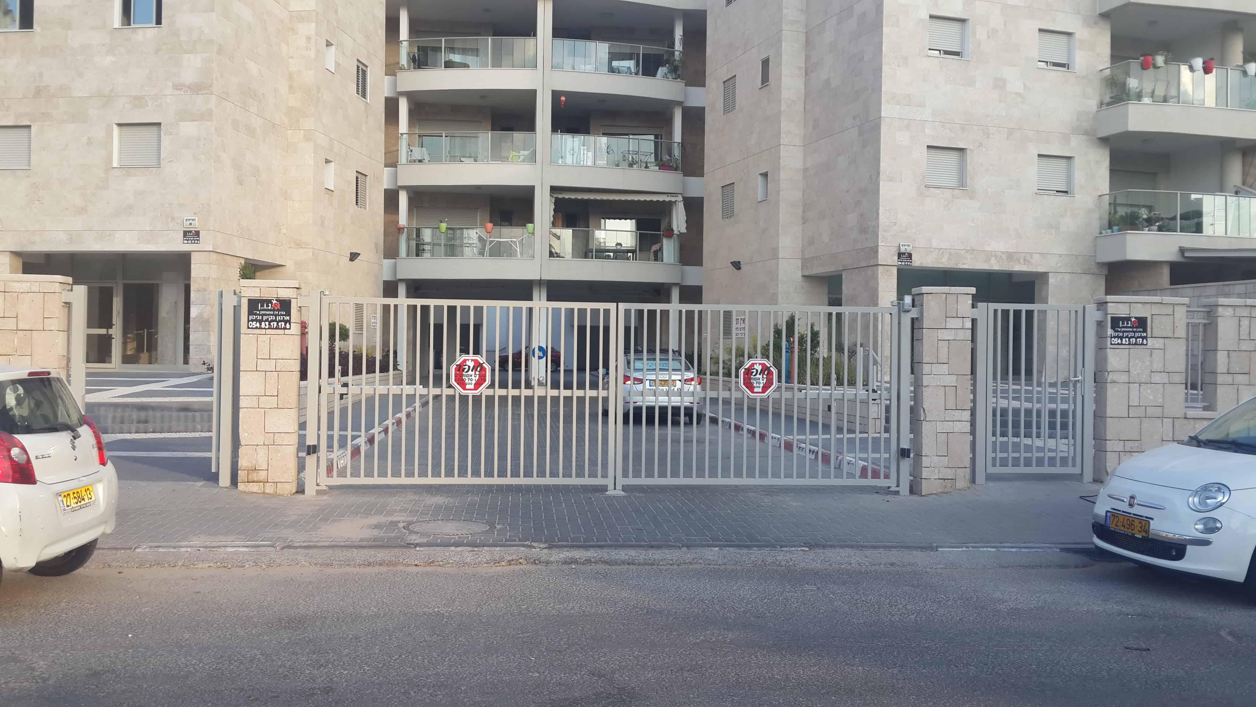 שערים מסוג כנף