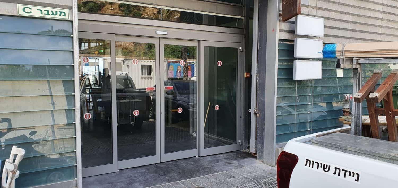 דלת הזזה