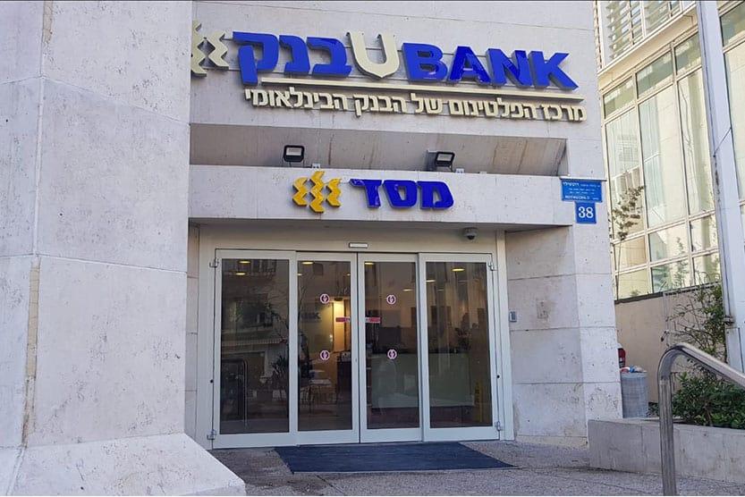 U בנק דלת קורסת